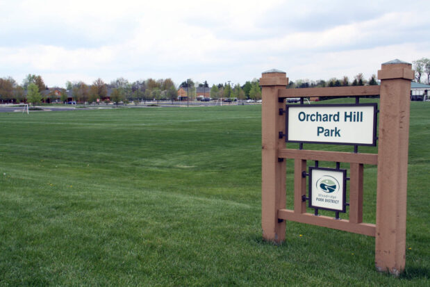 park entrance and field